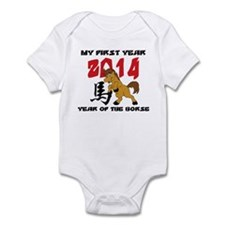 Born Year of The Horse 2014 Baby Infant Bodysuit