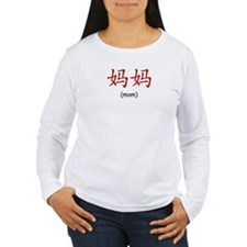 Mom (Chinese Char. Red) Womens Long Sleeve Tee