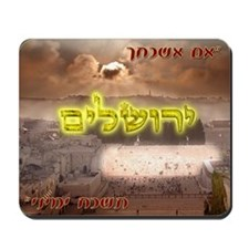 Cute Kotel Mousepad