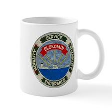 USS ELOKOMIN Mug