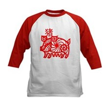 Year of the Pig 2007 Tee