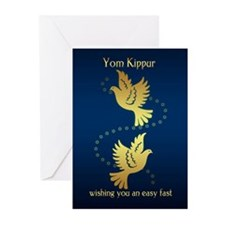 Yom Kippur Greeting Cards (Pk of 20)