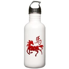 Year Of The Horse Water Bottle