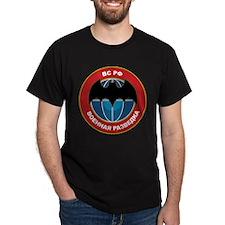 batlogofinal T-Shirt