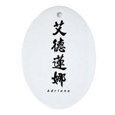 Adriana Oval Ornament