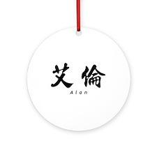 Alan Ornament (Round)