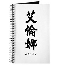 Alana Journal