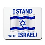 I Stand with Israel 3 Mousepad