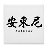 Anthony Tile Coaster