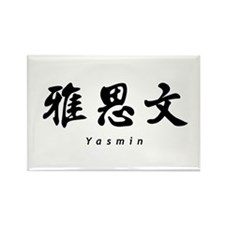 Yasmin Rectangle Magnet