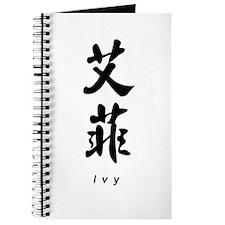 Ivy Journal