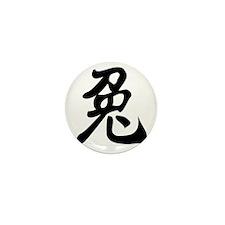 Rabbit Mini Button (100 pack)