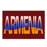 """Armenia Bubble Letters"" Postcards (Package of 8)"