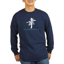 """Happiness"" (kanji character) Long Sleeve T-Shirt"