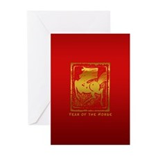 Year of The Horse Abstract Greeting Cards (Pk of 2