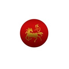 Year Of The Horse Mini Button (10 pack)