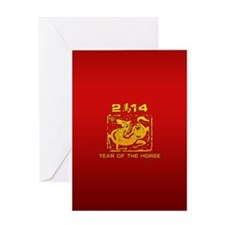 Year of The Zodiac Horse 2014 Greeting Card