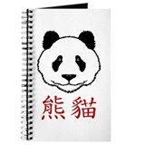 Panda (chinese) Journal