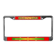 Grenada Blank Flag License Plate Frame