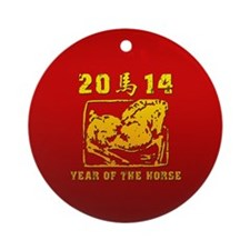 Year of The Horse 2014 Ornament (Round)