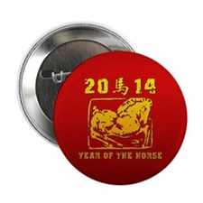 "Year of The Horse 2014 2.25"" Button (10 pack)"