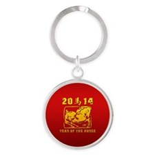 Year of The Horse 2014 Round Keychain