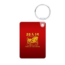 Year of The Horse 2014 Aluminum Photo Keychain