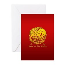 Year of The Horse Papercut Greeting Cards (Pk of 2