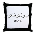 Bolivia in Arabic Throw Pillow