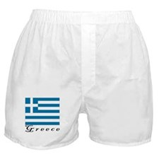 Greece Boxer Shorts