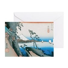 Satta Pass at Yui by Hiroshige Greeting Card