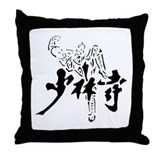 Shaolin Temple Monk Throw Pillow