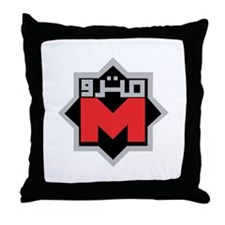 Subway Station, Cairo - Egypt Throw Pillow