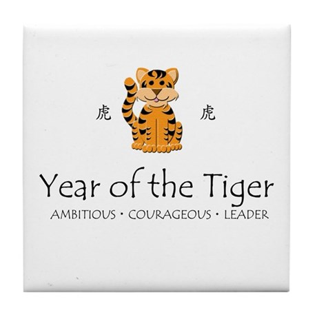 """Year of the Tiger"" Tile Coaster"
