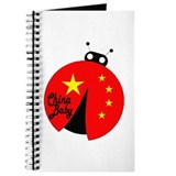 China Baby Journal