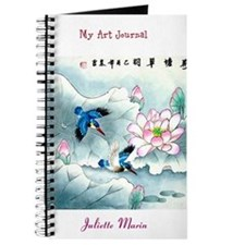 Beautiful Personalized Oriental Motif Journal