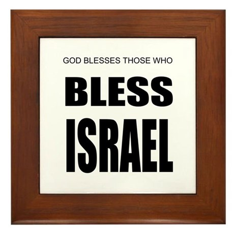 Bless Israel Framed Tile
