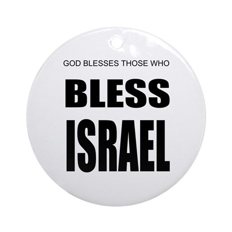 Bless Israel Ornament (Round)