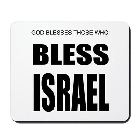 Bless Israel Mousepad