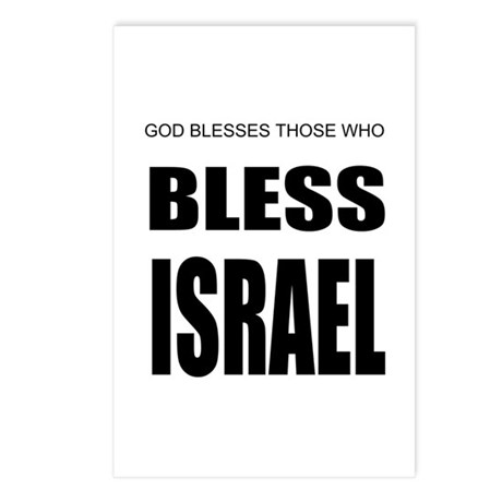 Bless Israel Postcards (Package of 8)