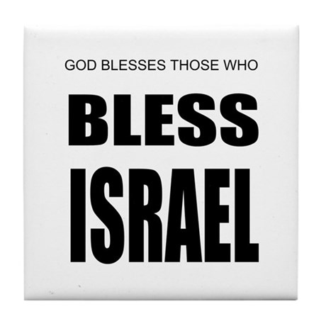 Bless Israel Tile Coaster