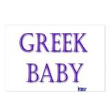 Greek Baby Postcards (Package of 8)