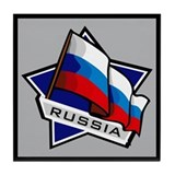 """Russia Star Flag"" Tile Coaster"