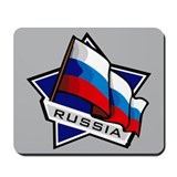 """Russia Star Flag"" Mousepad"