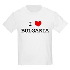I Heart BULGARIA Kids T-Shirt