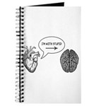 Im With Stupid (Heart to Brain) Journal