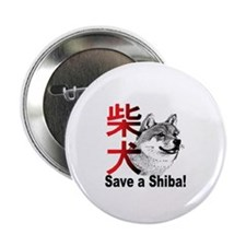 "Midwest Shiba Inu Rescue 2.25"" Button (100 pack)"