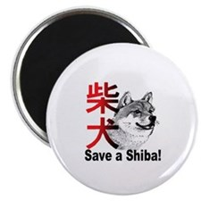 """Midwest Shiba Inu Rescue 2.25"""" Magnet (10 pack)"""