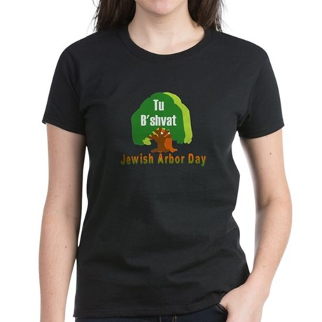 Jewish Arbor Day Women's Dark T-Shirt