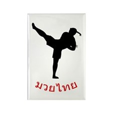 Muay Thai Rectangle Magnet